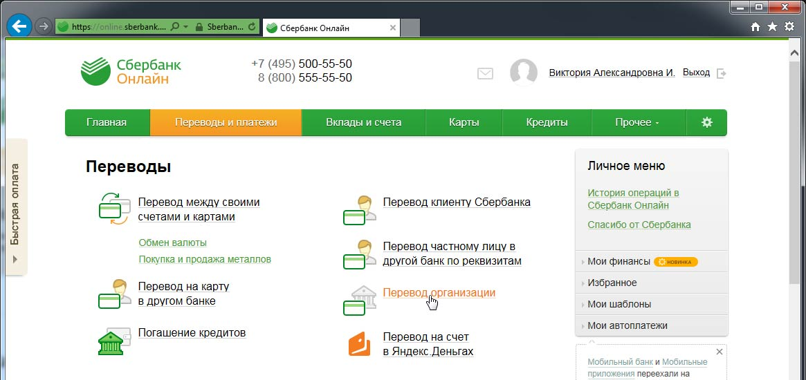 Hobby-Box.ru