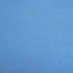 Фетр листовой 20х30 см, голубой, 1 мм (Gutermann)
